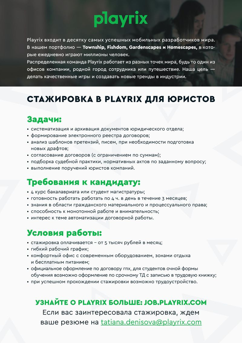 аттестация рабочих мест 2018 вологда
