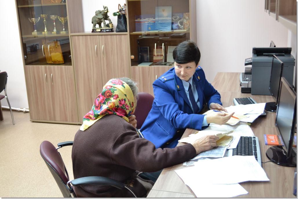 Занимала должность мирового судьи судебного участка 5 ленинского района города орска оренбургской области с февраля